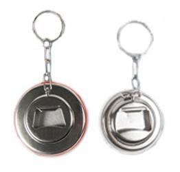 Заготовки для значков d50 мм, брелок/бутылочная открывашка, 200 шт врезка круглая 200 200