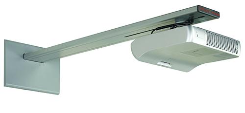 Монтажный комплект: раздельное настенное крепление с короткофокусным DLP проектором PRM 32 Компания ForOffice 60000.000