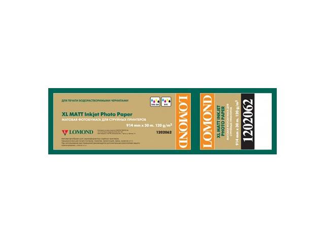 Бумага XL Matt Paper матовая с роллом 50.8 мм, 120 г/м2, 0.914x30 м бумага для сапр и гис матовая с роллом 50 8 мм 120 г м2 0 610x30 м