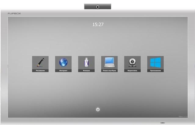 Интерактивная панель_Flipbox 65 UHD