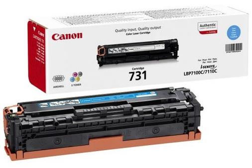 Картридж Canon 731 (6271B002)
