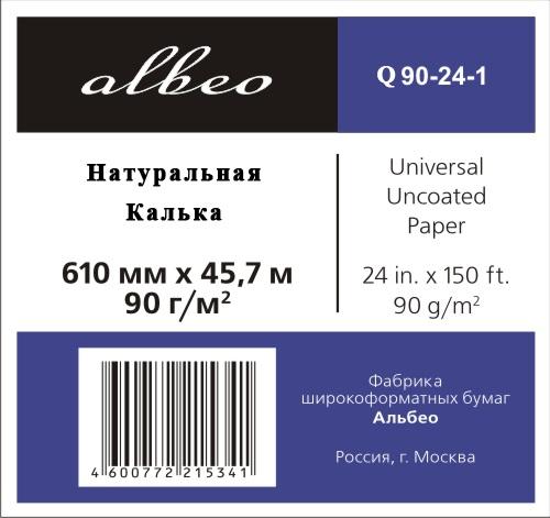 Рулонная бумага Albeo 0.610х45.7 (Q90-24-1) натуральная калька