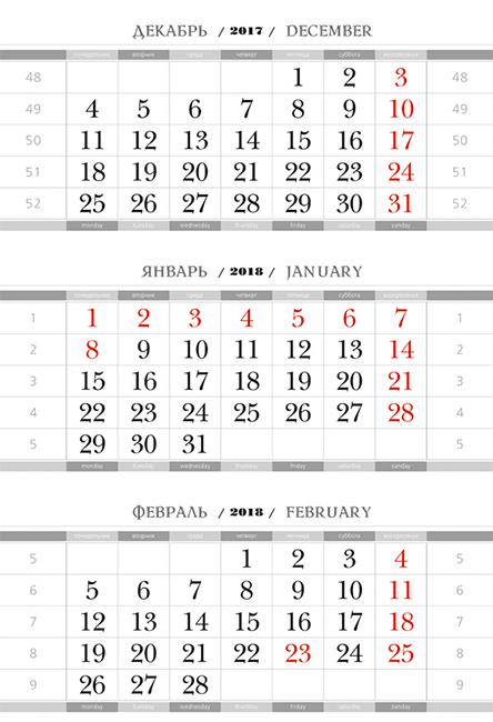 Календарные блоки КМД Мини 1-сп 2018