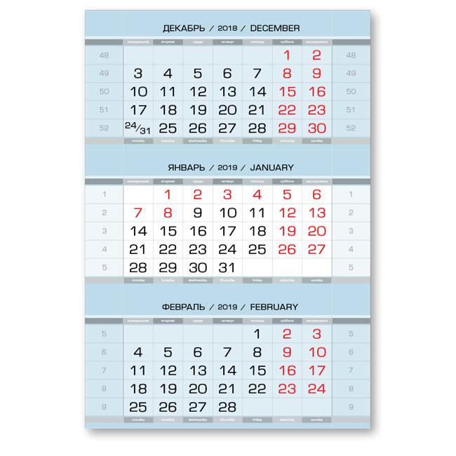 Купить со скидкой Календарные блоки Европа металлик, Мини 1-сп, серебристо-голубой, 2019