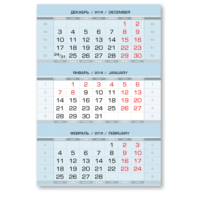 Календарные блоки Европа металлик, Мини 1-сп, серебристо-голубой, 2019 календарные блоки европа металлик мини 1 сп серебристо голубой 2019