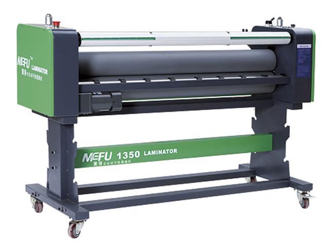 MF1350-В2