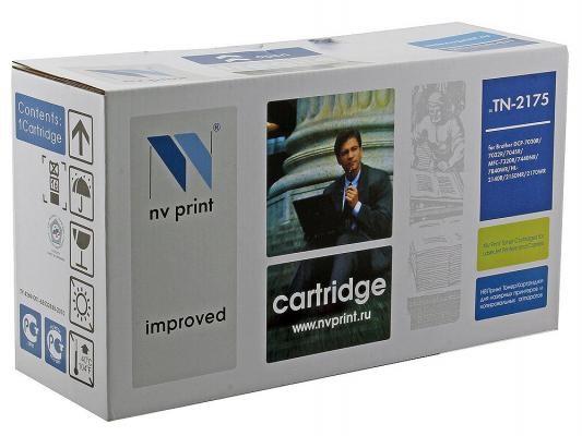 Тонер-картридж NV Print NV-TN2175