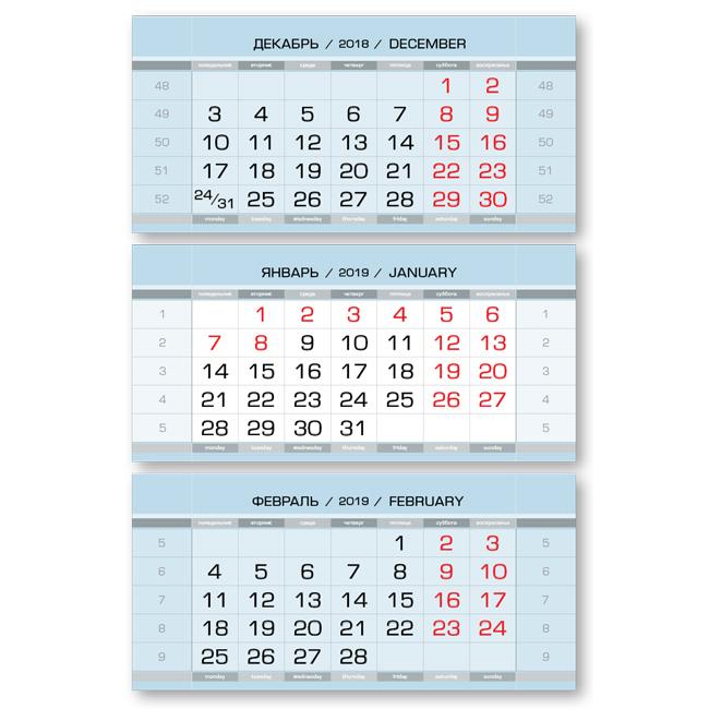 все цены на Календарные блоки Европа металлик, Мини 3-сп, серебристо-голубой, 2019 онлайн