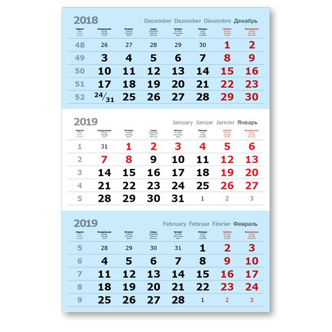 Купить со скидкой Календарные блоки Verdana 3+0 (офсет), Мини 1-сп, голубой, 2019