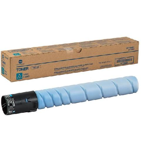 Тонер TN-221C (A8K3450) high quality color toner powder compatible for konica minolta c203 c253 c353 c200 c220 c300 free shipping