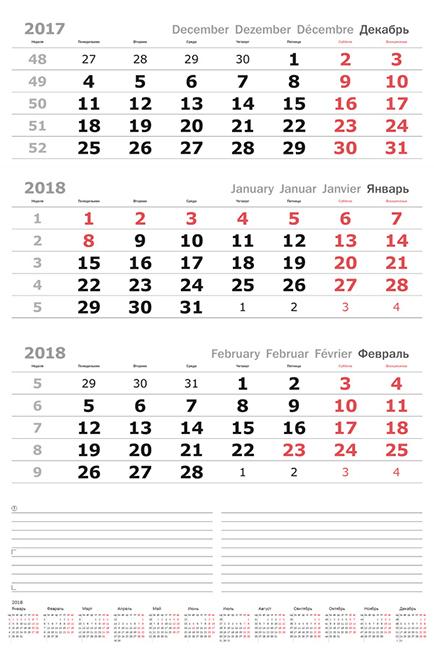 Календарные блоки Verdana Инфо Мини 1-сп 2018