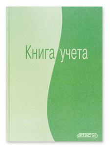 Книга учета А4 Attache 96л. клетка, офсет/лам. картон Компания ForOffice 80.000