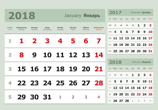 Купить Календарные блоки Три в одном Миди 1-сп 2018 в официальном интернет-магазине оргтехники, банковского и полиграфического оборудования. Выгодные цены на широкий ассортимент оргтехники, банковского оборудования и полиграфического оборудования. Быстрая доставка по всей стране