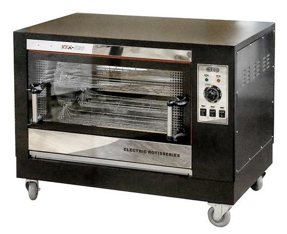 Купить Гриль карусельный для приготовления кур ERGO VXK-826 в официальном интернет-магазине оргтехники, банковского и полиграфического оборудования. Выгодные цены на широкий ассортимент оргтехники, банковского оборудования и полиграфического оборудования. Быстрая доставка по всей стране