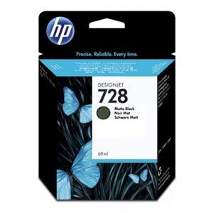 HP DesignJet 728 Matte Black 69 мл (F9J64A)