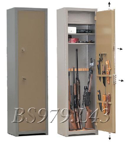 Оружейный сейф Gunsafe BS979 L43