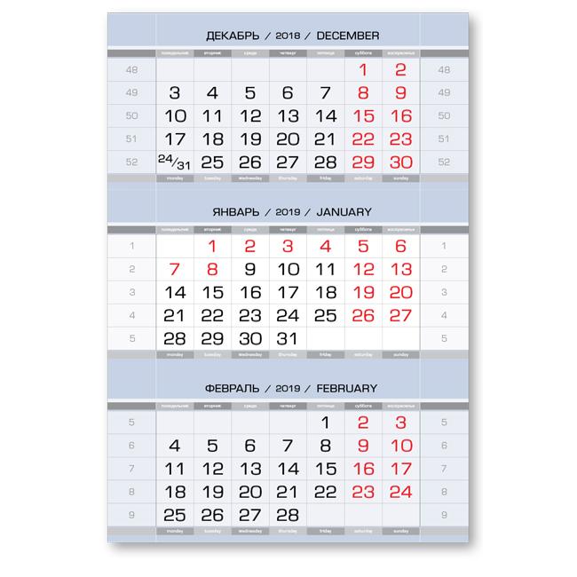 Календарные блоки Европа Арт металлик, Мини 1-сп, небесно-голубой, 2019 ecsem небесно голубой