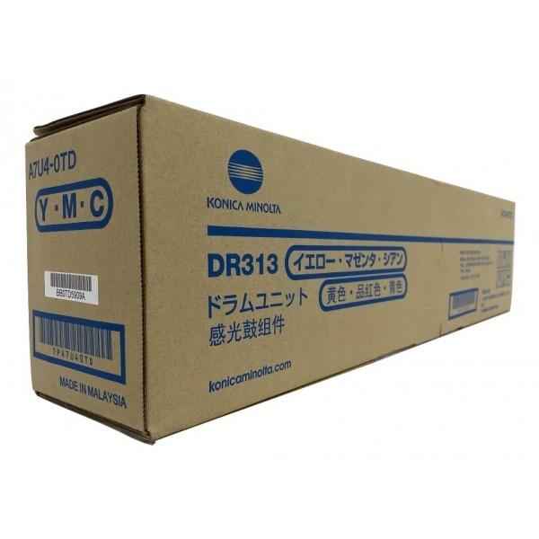 Фотобарабан DR-313C фотобарабан dr4000 brother dr 4000 до 30000 копий dr 4000