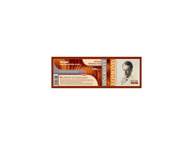 Бумага , матовая односторонняя, бархатная фактура с роллом, 290 г/м2, 0.914x12 м бумага глянцевая с роллом 50 8 мм 235 г м2 0 610x30 м