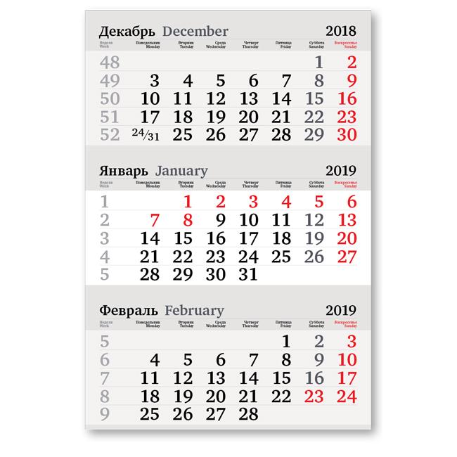 Календарные блоки Бизнес, Мини 3-сп, серый, 2019 turstandart тактик сп 3 ххl