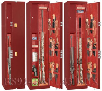 Оружейный сейф Gunsafe BS924 BM.L43 Lux