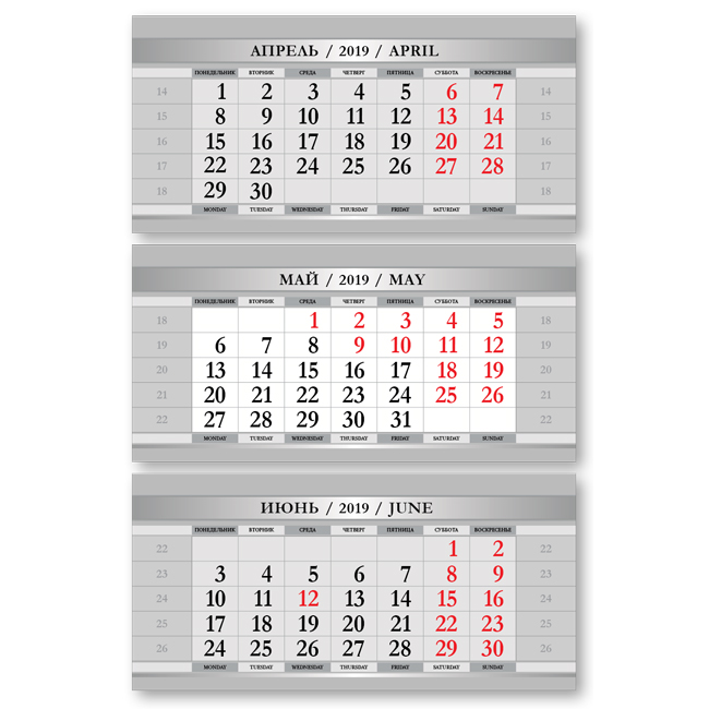 Календарные блоки Смарт-дизайн, Мини 3-сп, серый, 2019