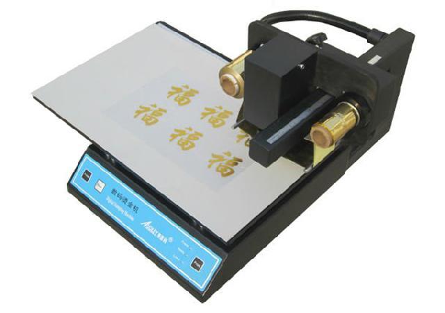Фольгиратор_Vektor ADL-3050A по плоским поверхностям Компания ForOffice 107885.000