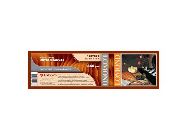 Холст хлопковый матовый с роллом 50.8 мм, 340 г/м2, 0.610x15 м фотобумага lomond xl matt self аdhesive photo paper самоклеящаяся с роллом 50 8 мм 90 г м2 0 610x20 м