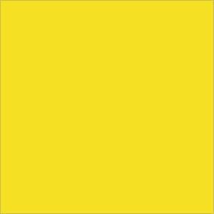 Термопленка CAD-CUT sports film Lemon 100