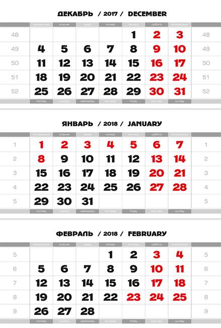 Календарные блоки Литера L5 - Adver Gotic Мини 1-сп 2018