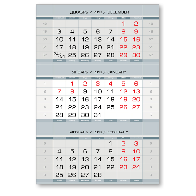 купить Календарные блоки Европа металлик, Мини 1-сп, серый, 2019 по цене 1586 рублей