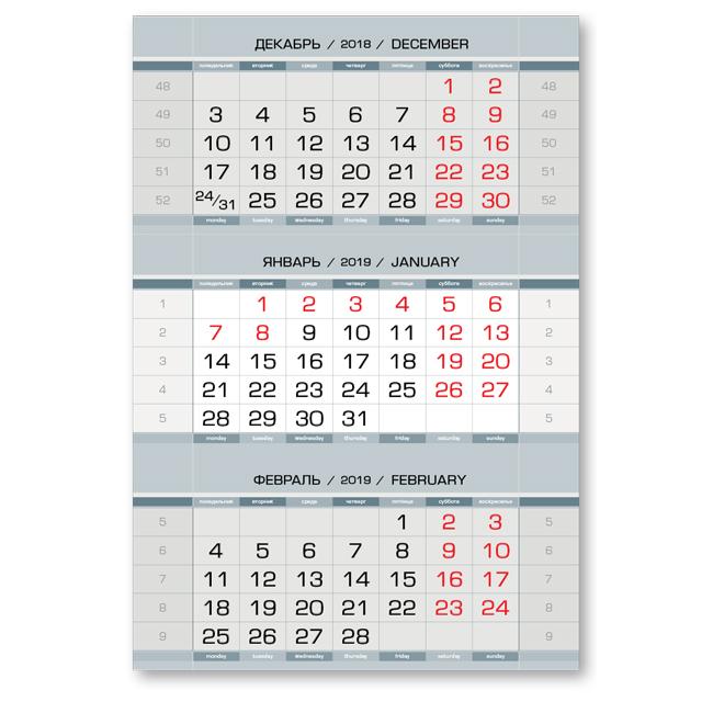 Календарные блоки Европа металлик, Мини 1-сп, серый, 2019 кпб европа серый р 2 0 сп евро