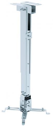 Крепление для проектора Digis DSM-2L