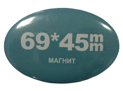 Заготовки овальных значков 45x69 мм, магнит