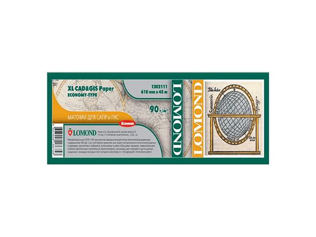 Бумага для САПР и ГИС матовая экономичная с роллом 50.8 мм, 90 г/м2, 0.610x45 м фотобумага lomond xl matt self аdhesive photo paper самоклеящаяся с роллом 50 8 мм 90 г м2 0 610x20 м
