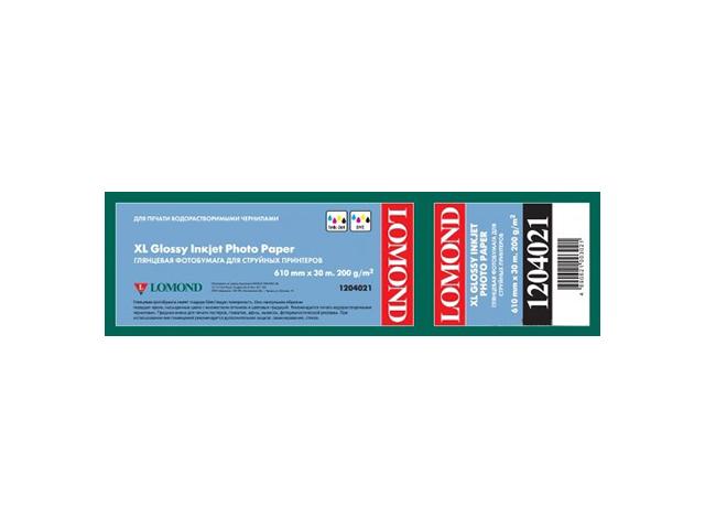 Бумага XL Glossy Paper с роллом 50 мм, 200 г/м2, 0.610x30 м бумага lomond xl glossy paper с роллом 50 8 мм 150 г м2 0 610x30 м