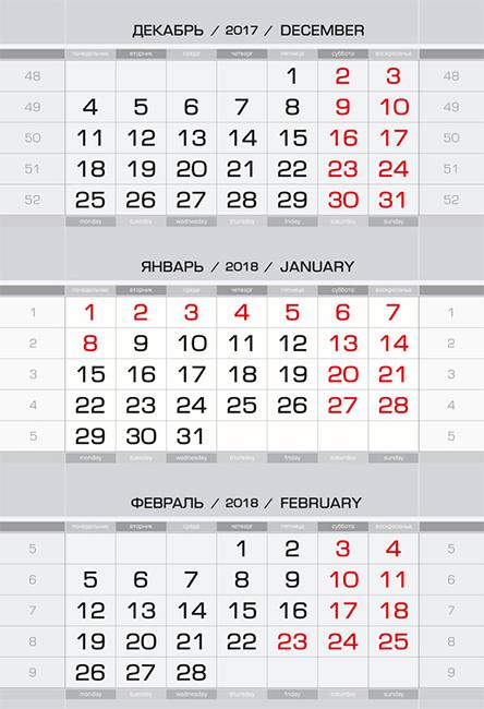 Календарные блоки ЕМД Арт металлик Мини 1-сп 2018