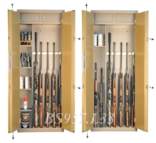 ��������� ���� Gunsafe BS957 L33