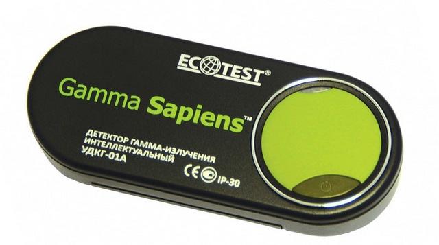 """Интеллектуальный детектор гамма-излучения УДКГ-01i """"Gamma Sapiens"""""""