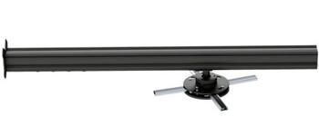 Крепление для проектора_Classic Solution CS-PRB-12/135 Компания ForOffice 2990.000