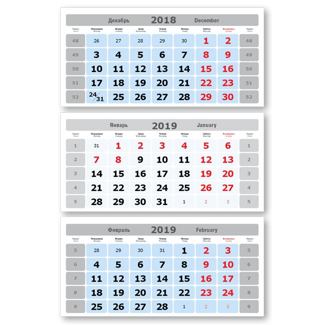 Календарные блоки Новая волна, Мини 3-сп, голубой, 2019