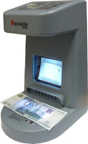 Cassida 2250 от FOROFFICE