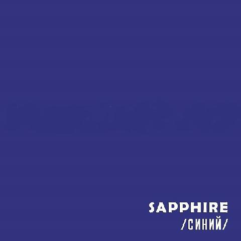 Купить Дизайнерская бумага Colorplan Sapphire 270 в официальном интернет-магазине оргтехники, банковского и полиграфического оборудования. Выгодные цены на широкий ассортимент оргтехники, банковского оборудования и полиграфического оборудования. Быстрая доставка по всей стране
