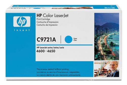 Картридж HP C9721A цены