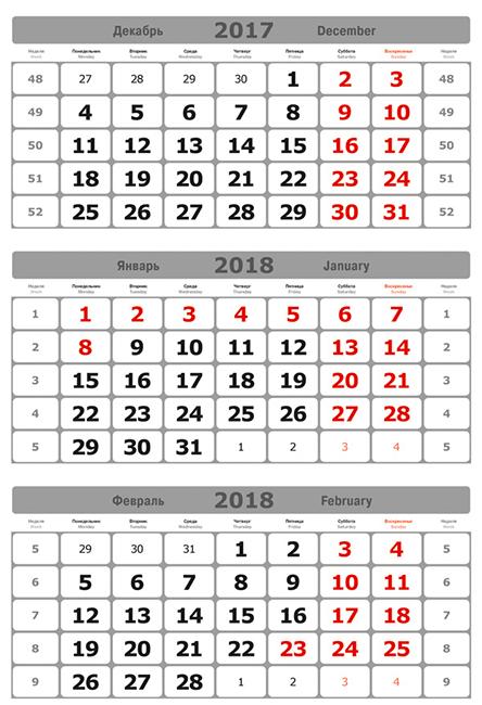 Календарные блоки НВД Мини 1-сп 2018