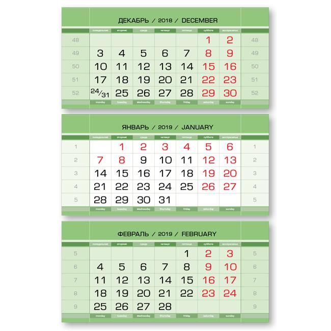 Календарные блоки Европа Арт металлик, Мини 3-сп, зеленая трава, 2019 dsp трава зеленая