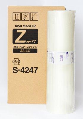 Мастер-пленка A3 RISO Kagaku RZ HQ Type A3 77 (S-4247)