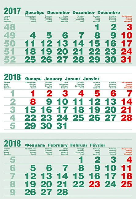 Календарные блоки Болд 2+0 (офсет) Мини 1-сп 2018