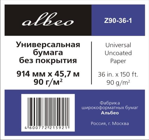 Рулонная бумага Albeo 0,914х45,7 (Z90-36-1) без покрытия