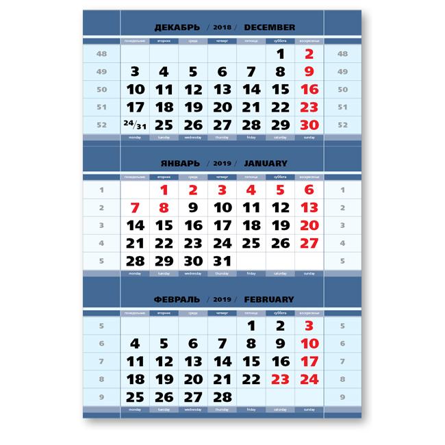 Календарные блоки Болд супер-металлик, Миди 1-сп, синий металлик, 2019